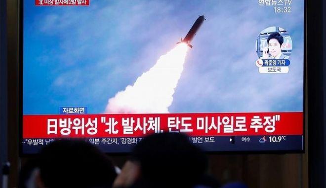 Η Βόρεια Κορέα εκτόξευσε άγνωστης ταυτότητας βλήματα