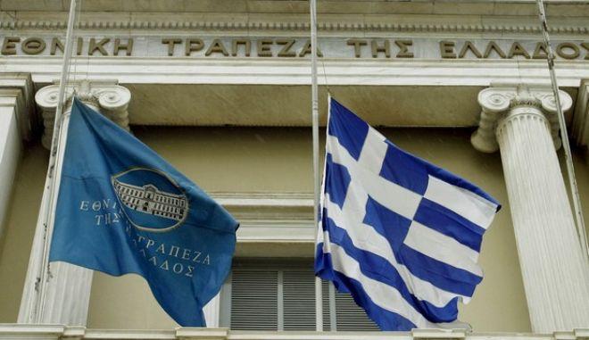 ΕΚΤ: Κλείνουν τράπεζες και money market funds στην Ελλάδα