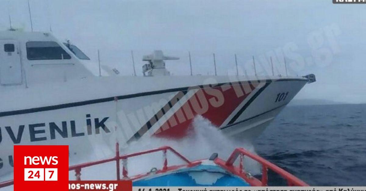 Νέα πρόκληση στα Ίμια: Τουρκική ακταιωρός παρενοχλεί ελληνικό αλιευτικό – Άμυνα