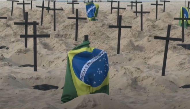 Η παραλία της Κόπα Καμπάνα γέμισε τάφους