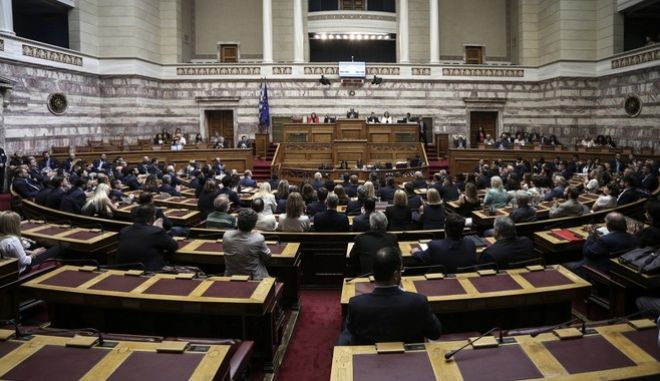 Event in honor of the athletes of the Hellenic Paralympic Team that participated in the Paralympics' Rio 2016', at the plenum of the Greek Parliament, in Athens, on Oct. 7, 2016 /           2016    ,  ,  7 , 2016