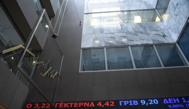 Συνεδρίαση του Χρηματιστηρίου Αθηνών
