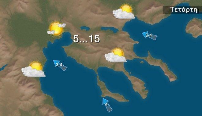 Καιρός: Βροχές και καταιγίδες, τοπικά ισχυρές σε Κυκλάδες και Κρήτη