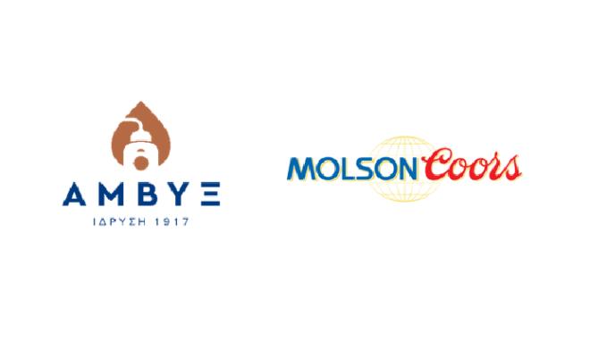 Η Molson Coors Brewing Company στην Άμβυξ