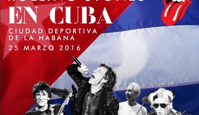 Είναι επίσημο! Οι Rolling Stones για πρώτη φορά στην Κούβα