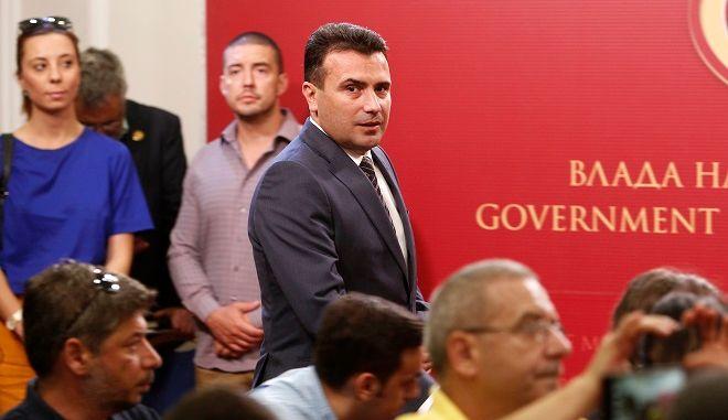 O πρωθυπουργός της πΓΔΜ Ζόραν Ζάεφ στις 12 Ιουνίου 2018