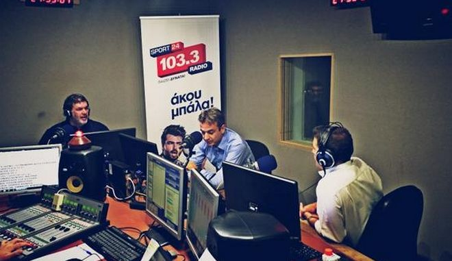 Οι καλύτερες ατάκες του Κυριάκου Μητσοτάκη στο Sport24 Radio 103.3 FM