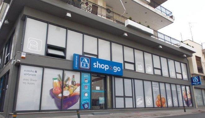 ΑΒ Βασιλόπουλος: Δυναμικά στα καταστήματα γειτονίας. Ανοιχτά από τις 5 το πρωί και Κυριακές