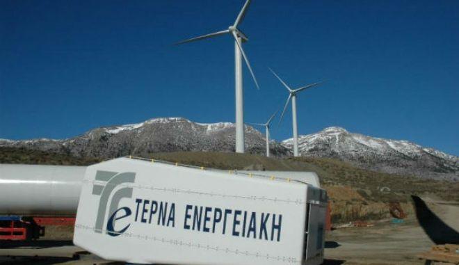 ΤΕΡΝΑ Ενεργειακή: Αύξηση 54,9% των καθαρών κερδών στα 29,9 εκατ. ευρώ