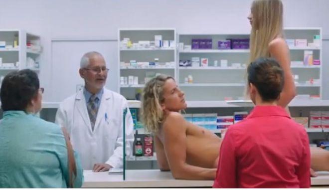 """H διαφήμιση που """"σκανδάλισε"""" τους Αυστραλούς"""