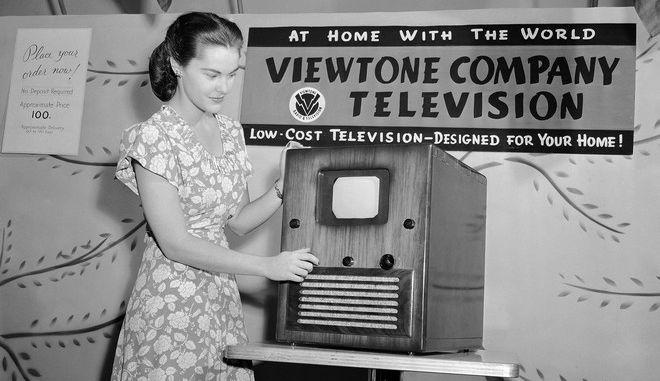 Παγκόσμια ημέρα τηλεόρασης η 21η Νοεμβρίου