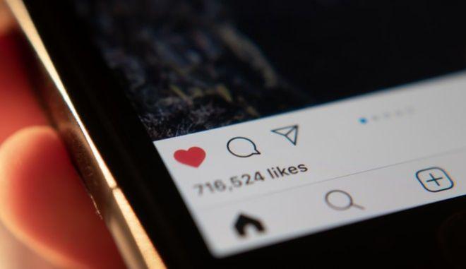 Το Instagram δίνει από σήμερα (Πέμπτη 27/5) στους χρήστες τη δυνατότητα να 'εξαφανίσουν' τα likes από τα posts τους και να μη βλέπουν αυτά των 'φίλων' τους. Σε λίγες εβδομάδες θα ακολουθήσει το Facebook.