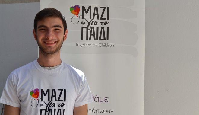 """Γιώργος Βορδοναράκης: """"Ο εθελοντισμός στο Μαζί για το Παιδί μου άνοιξε νέους ορίζοντες"""""""