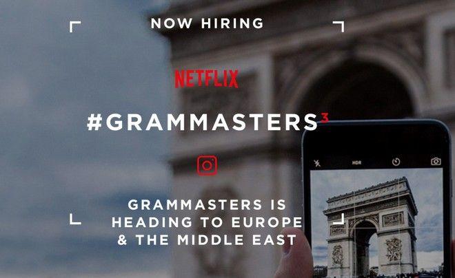 Το Netflix προσφέρει την πιο καλοπληρωμένη δουλειά των ονείρων σου