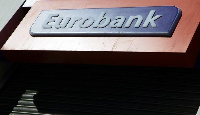 ΤΡΑΠΕΖΑ EUROBANK (EUROKINISSI / ΠΑΝΑΓΟΠΟΥΛΟΣ ΓΙΑΝΝΗΣ)