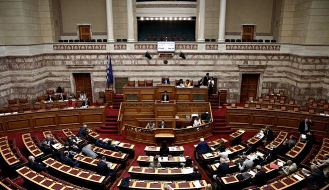 Discussion on bill for legal recognition of gender identity in parliament, in Athens, Greece on Oct. 9, 2017 /              ,    9 , 2017.