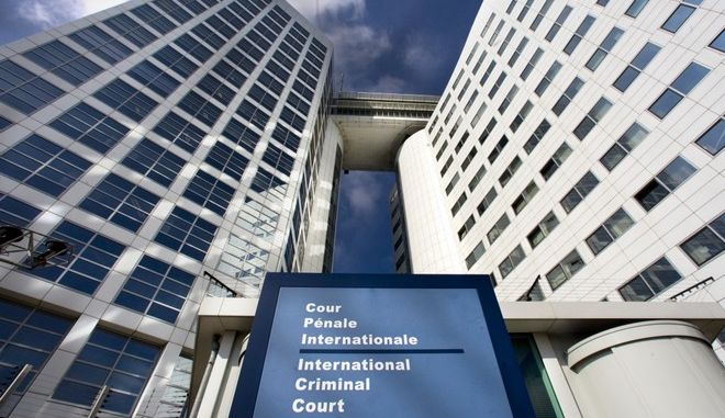 exterior of Eurojust, an agency of the European Union dealing with judicial co-operation, and the International Criminal Court (ICC), the permanent tribunal to prosecute individuals for genocide, crimes against humanity, war crimes, and the crime of aggression; The Hague, Netherlands