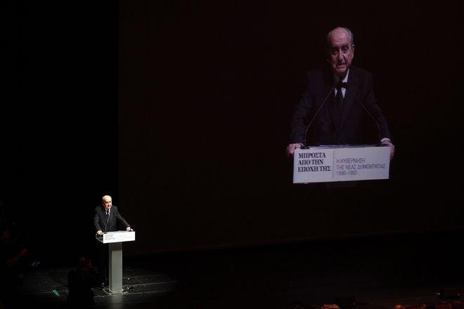 Παρουσίαση του βιβλίου του Κωνσταντίνου Μητσοτάκη στις 25 Φεβρουαρίου του 2013