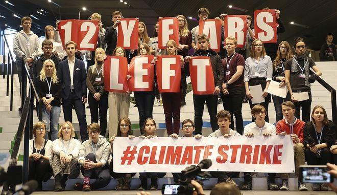 Διαμαρτυρία κατά τη διάρκεια της διάσκεψης του ΟΗΕ για το κλίμα στην Πολωνία