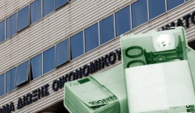 ΣΔΟΕ: Στα ίχνη δύο αιρετών της Αυτοδιοίκησης με καταθέσεις εκατομμυρίων ευρώ