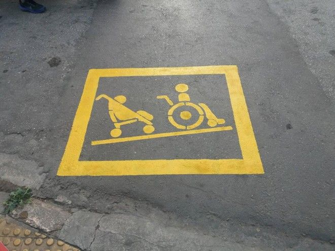 Με ειδική σήμανση οι ράμπες στην Αθήνα για αποτροπή της αντικοινωνικής στάθμευσης