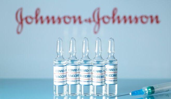 Εμβόλιο κατά του κορονοϊού της Johnson & Johnson