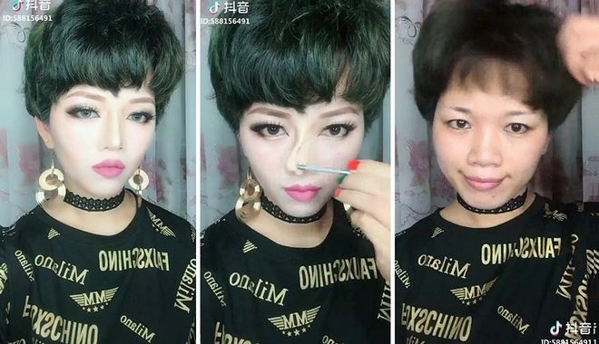 Το νέο make up που αγαπούν οι Κινέζες