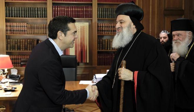 Ο Πρωθυπουργός, Αλέξης Τσίπρας, είχε σήμερα συνάντηση με τον Μακαριότατο Συρορθόδοξο Πατριάρχη Αντιοχείας και Πάσης Ανατολής, κ. Ιγνάτιο-Ευφραίμ Β'