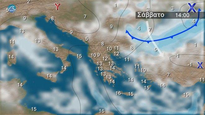 Ο καιρός στα Βαλκάνια το Σάββατο