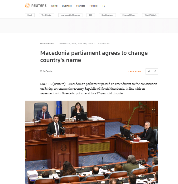 Τα διεθνή ΜΜΕ για την υπερψήφιση της Συνταγματικής Αναθεώρησης στην πΓΔΜ