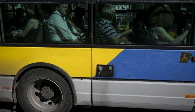 Λεωφορείο του ΟΑΣΑ