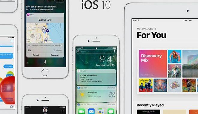 Πώς μπορείς να βγάλεις 1,5 εκατ. δολάρια 'πειράζοντας' το iOS 10 της Apple