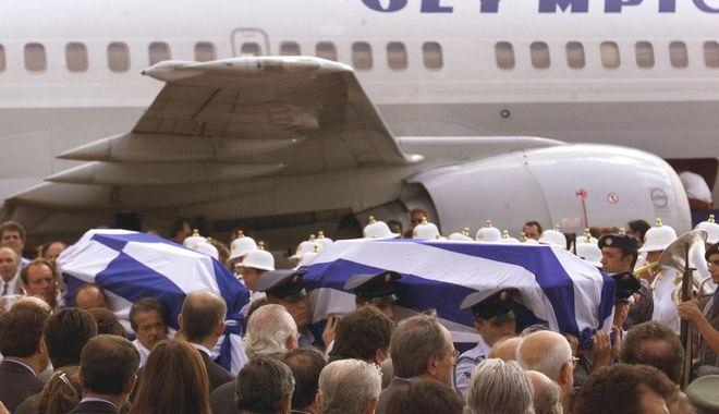Οι σοροί των θυμάτων επιστρέφουν στην Αθήνα