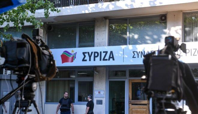 Φωτό αρχείου: Τα γραφεία του ΣΥΡΙΖΑ