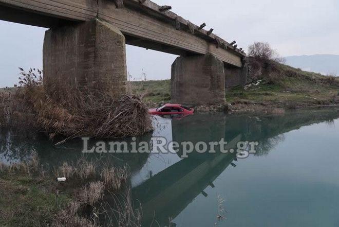 Λαμία Έριξαν κλεμμένα αυτοκίνητα στον Σπερχειό