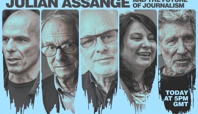 Βαρουφάκης, Ίνο, Λόουτς και Γουότερς συζητούν για την δίκη του Ασάνζ
