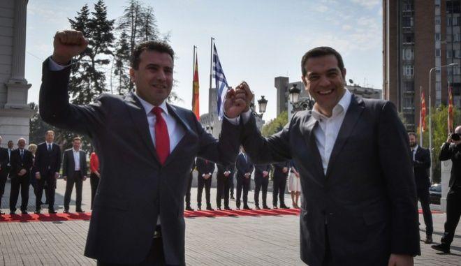 Υποδοχή του Πρωθυπουργού, Αλέξη Τσίπρα απο τον Πρωθυπουργό της Βόρειας Μακεδονίας Ζόραν Ζάεφ