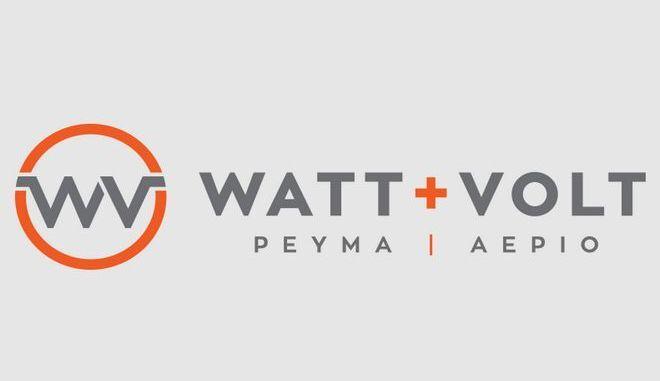 WATT+VOLT: Ακόμα ένα νέο κατάστημα στην Πάτρα και συνεχίζουμε!