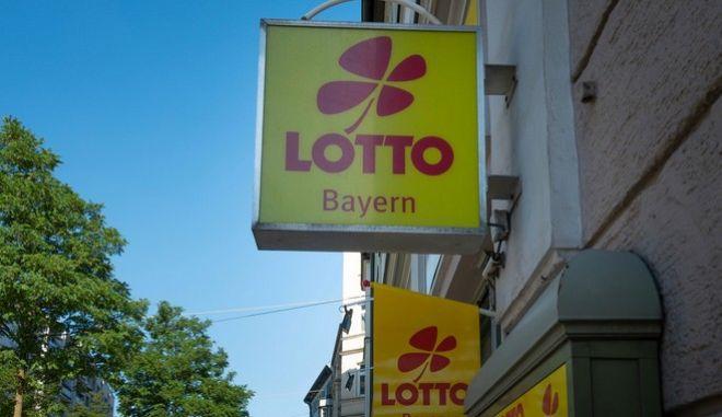 """Το δελτίο του ΛΟΤΤΟ που έδωσε 33 εκατομμύρια ευρώ συμπληρώθηκε """"με τυχαία επιλογή αριθμών"""" και κόστισε 1.20 ευρώ."""