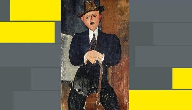 Panama Papers: Κατασχέθηκε κλεμμένος πίνακας του Μοντιλιάνι