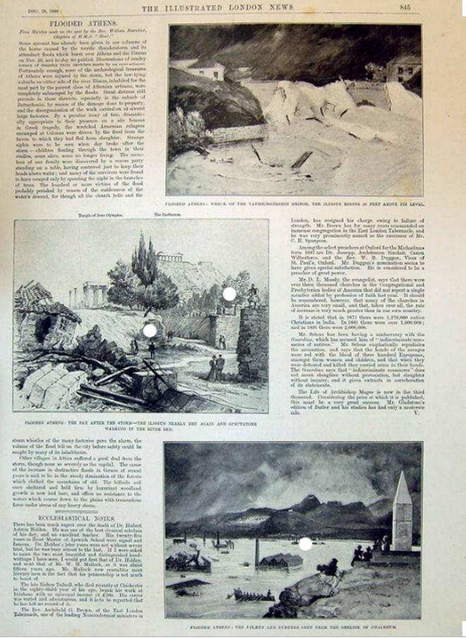 H πρώτη φωτογραφία της εφημερίδας δείχνει την κατεστραμμένη γέφυρα του Βατραχονησίου, η δεύτερη την επομένη της καταστροφής στη σημερινή Καλλιρρόης και η τελευταία το Φάληρο