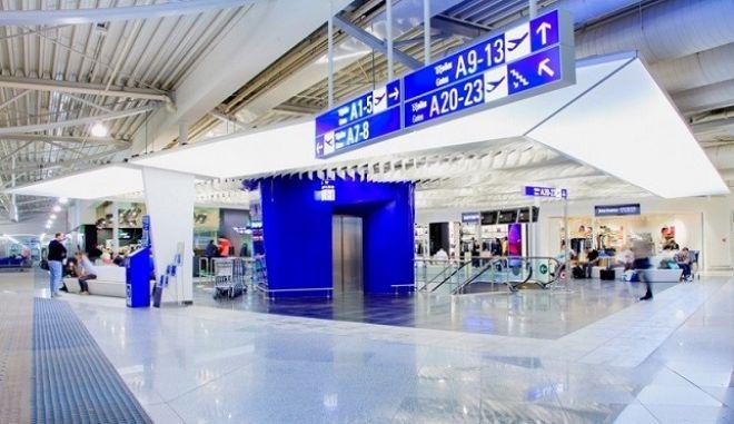 Αεροδρόμιο Αθήνας