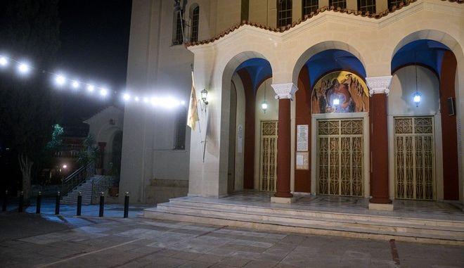 Εκκλησία στο Παγκράτι