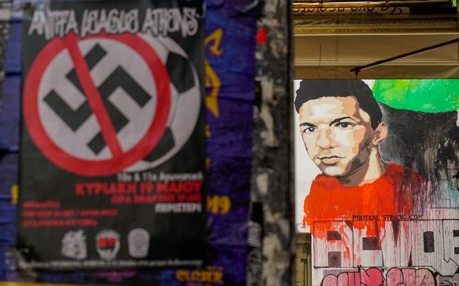 Γκράφιτι στα Εξάρχεια στη μνήμη του Ζακ Κωστόπουλου