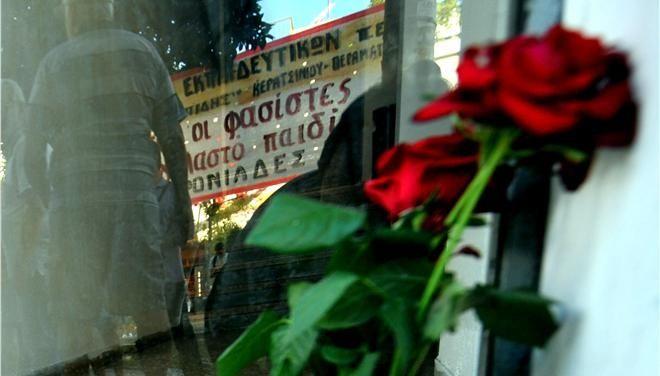 Κυνική ομολογία Μιχαλολιάκου: Αναλαμβάνουμε την πολιτική ευθύνη για τη δολοφονία του Π. Φύσσα