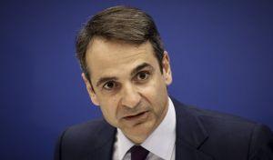 Μητσοτάκης: Η κυβέρνηση έχει δεσμευτεί σε τέταρτο μνημόνιο χωρίς χρηματοδότηση