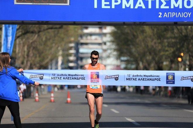 Μοναδική επιτυχία στον Stoiximan.gr 12ο Διεθνή Μαραθώνιο 'ΜΕΓΑΣ ΑΛΕΞΑΝΔΡΟΣ'