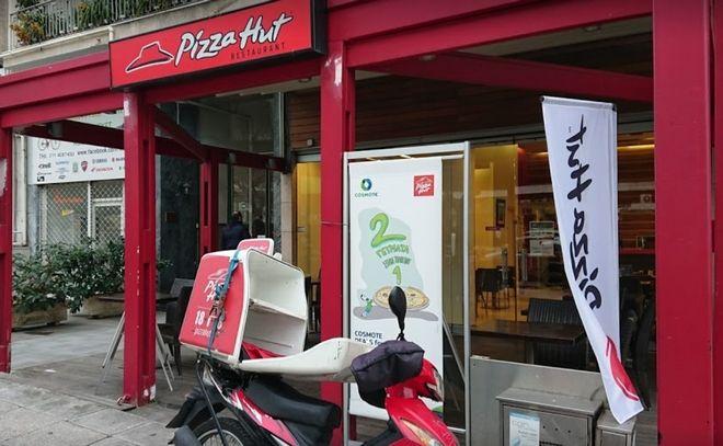Η Pizza Hut κλείνει τα καταστήματά της στην Ελλάδα