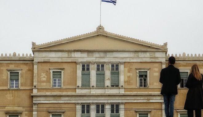 Εξωτερική άποψη του κτηρίου της Βουλής των Ελλήνων.