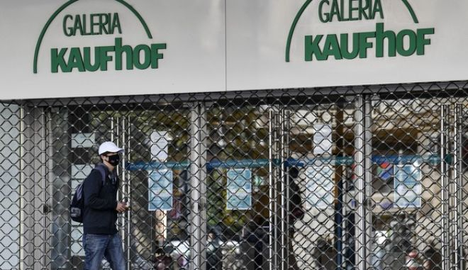 A Galeria Kaufhof warehouse is closed as many smaller stores are allowed to open in Essen, Germany, Monday, April 20, 2020. Europe's biggest economy, starts reopening some of its stores and factories after weeks of lockdown due to the new coronavirus outbreak. (AP Photo/Martin Meissner)